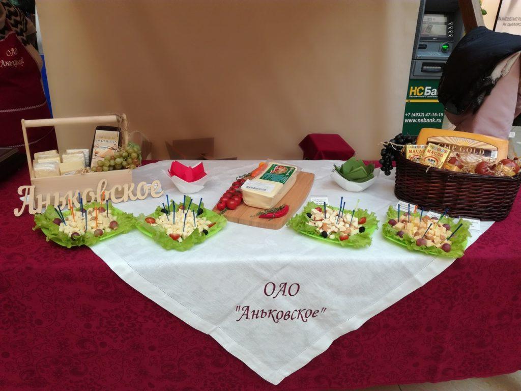 Фестиваль Ивановских продуктов